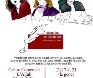 El Centre Comercial l'Aljub dóna visibilitat a les escriptores valencianes