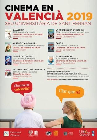 Cicle de cinema en valencià a la Seu Universitària Ciutat d'Alacant