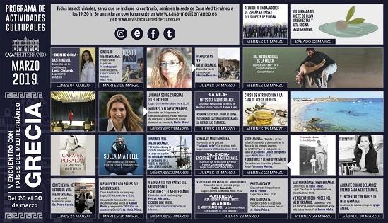Grecia, epicentro de las actividades culturales de Casa Mediterráneo en marzo