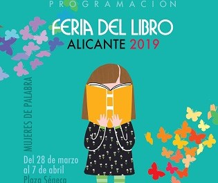 El IAC Juan Gil-Albert obsequiará con un ejemplar de Alicàntara a las personas que adquieran una obra en la Feria del Libro de Alicante