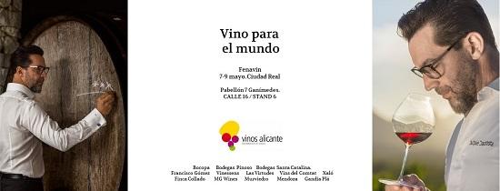 Importante presencia de Vinos Alicante DOP en Fenavin 2019 de Ciudad Real