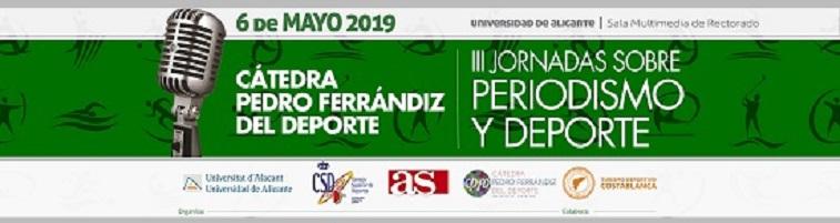 Vicente del Bosque participa el 6 de mayo en las III Jornadas sobre Periodismo y Deporte de la UA