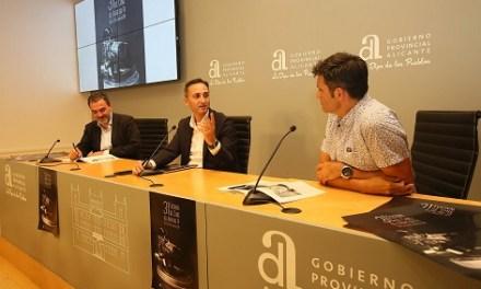 El Patronat Costa Blanca renova el seu compromís amb el Festival de Cinema de l'Alfàs del Pi