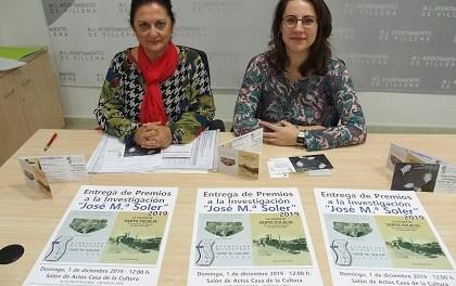 El domingo 1 de diciembre se entregan los Premios de Investigación de la Fundación José María Soler