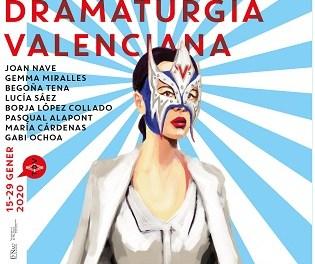 Aquest dimecres IV Torneig de Dramatúrgia Valenciana al Teatre Arniches
