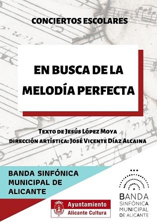 La Banda Sinfónica Municipal programa una treintena de conciertos escolares para el primer semestre de 2020