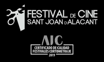 Nuevo sello AIC de calidad para el Festival de Cine de Sant Joan