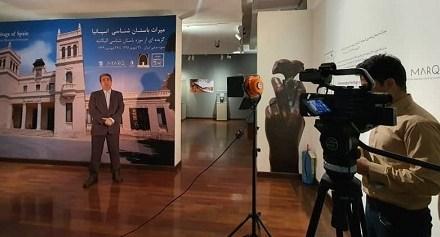 El MARQ emprende los trámites preceptivos para la ampliación de sus exposiciones en Irán, Portugal y Madrid