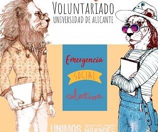 La Universidad de Alicante pone en marcha el programa de Voluntariado de Emergencia Social Colectiva