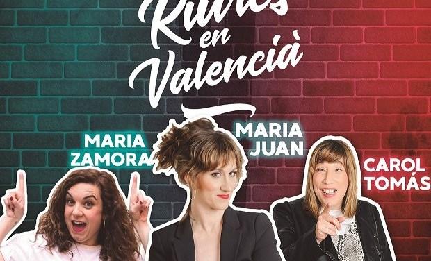 La música en directo y els monólegs en valencià son las propuestas de cultura estival para las noches en Finestrat