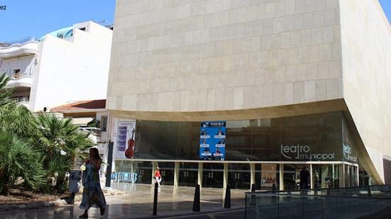 Cambios en la programación del Teatro Municipal de Torrevieja por las nuevas medidas COVID-19