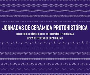 Expertos en cerámica protohistórica colaborarán en las Jornadas que comienzan el lunes en la Universidad de Alicante