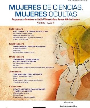 La Sede Universitaria de Villena presenta su programa formativo y cultural para los meses de febrero a abril