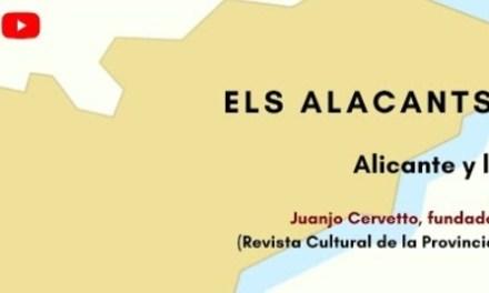 Alicante y la cultura: un foro para reflexionar sobre el hoy y el mañana