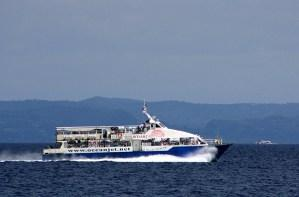 Want to get tickets from cebu to bohol or bohol to cebu? book your tickets here!