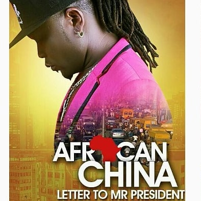 African China – Letter To Mr President