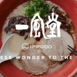一風堂の白丸とんこつ豆腐スープを食べられる店舗はどこ?