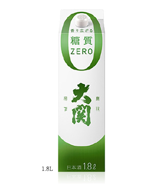大関の糖質ゼロの日本酒が8月に発売されました