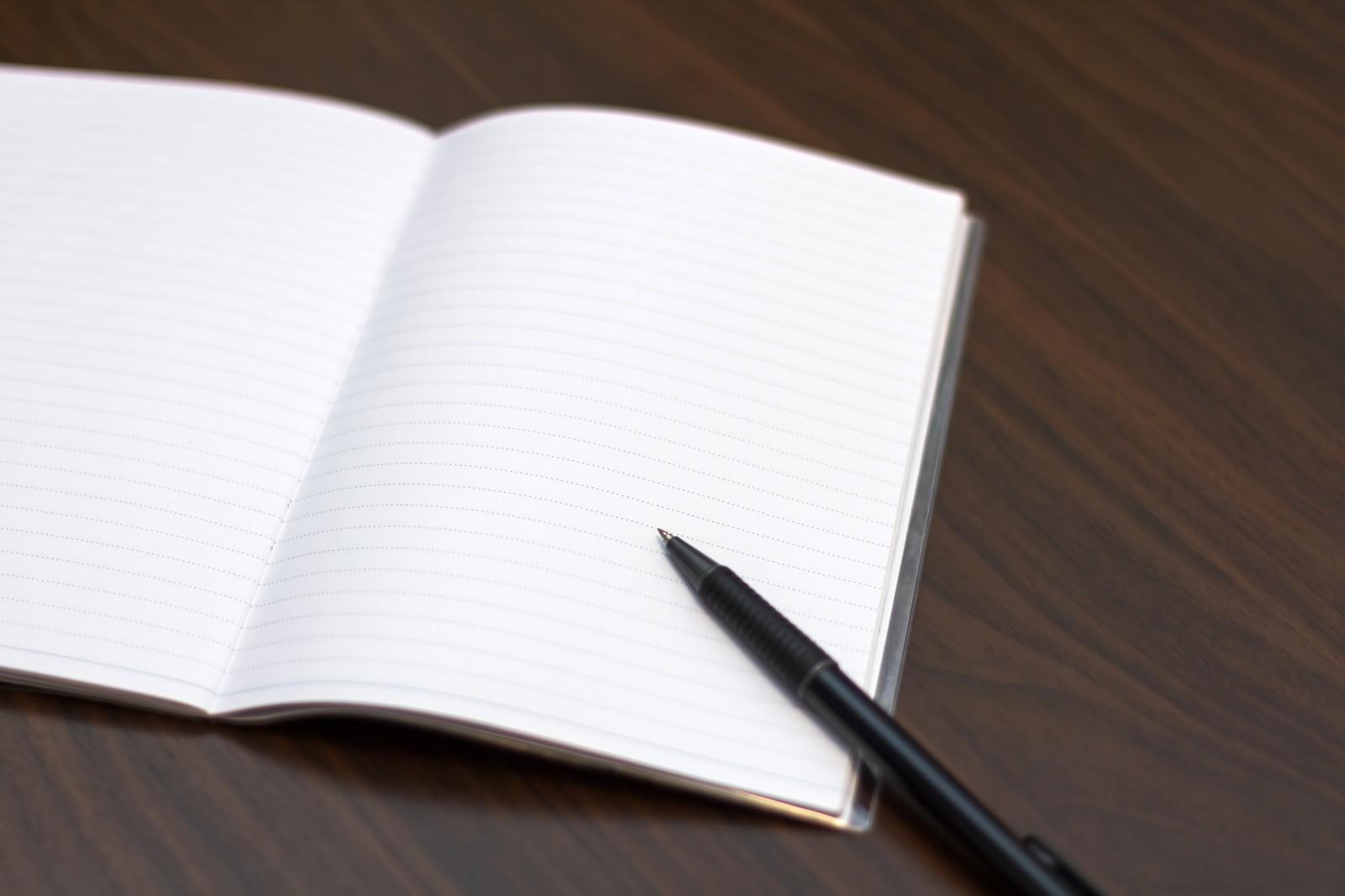 地方経営ノート