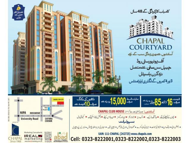 Chapal Courtyard Apartments Karachi