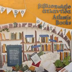 Atlantis Books – Most Charming Bookstore in Oia Santorini