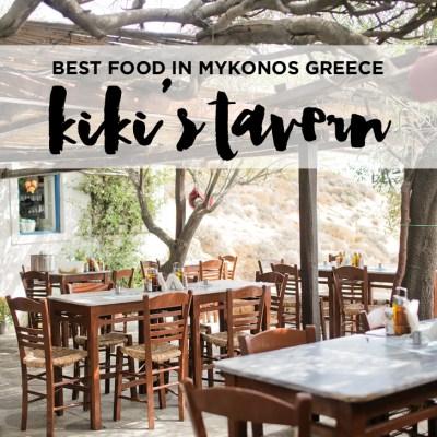 Kiki's Tavern - Agios Sostis Restaurant Mykonos Greece.