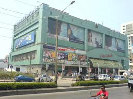 andheri mumbai citi mall western expressway