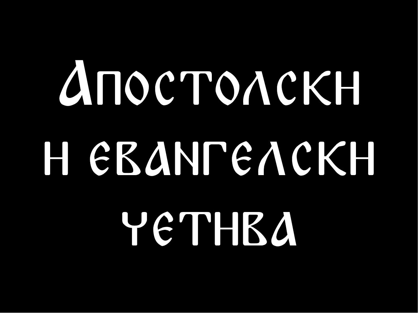 Lazov
