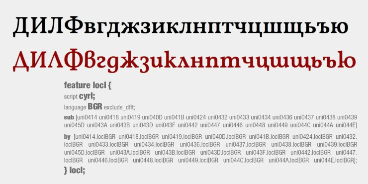 Bulgarian Cyrillic in Vollkorn