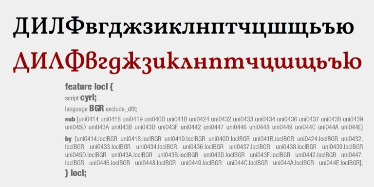 Bulgarian Cyrillic Feature Locl