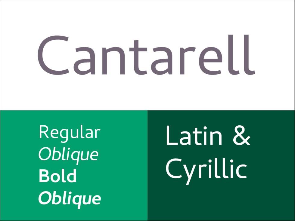 Cantarell