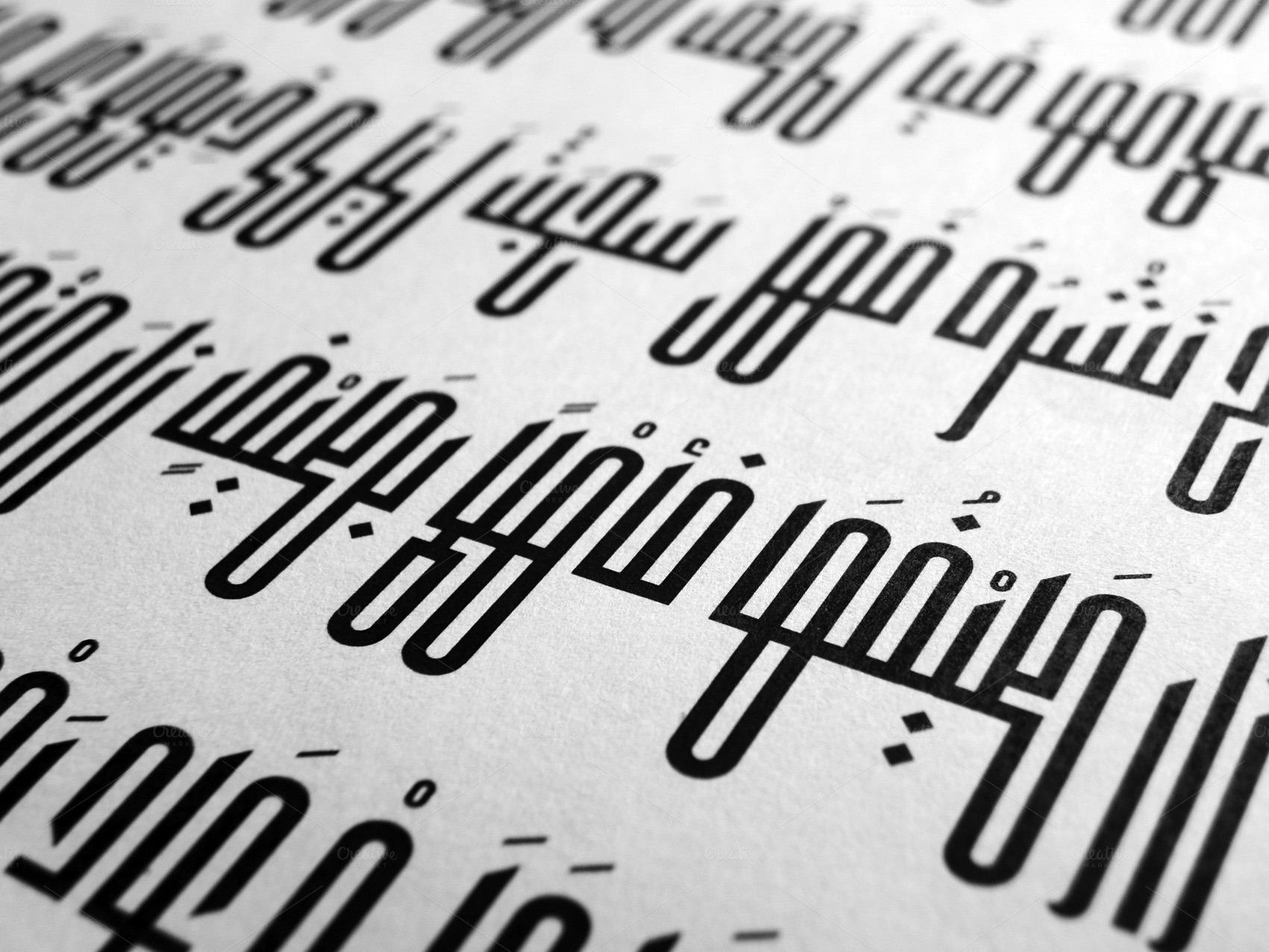 arabic font kaleem by mostafa el abasiry on