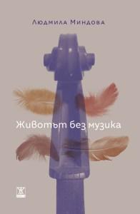 Kiril Zlatkov. Book design