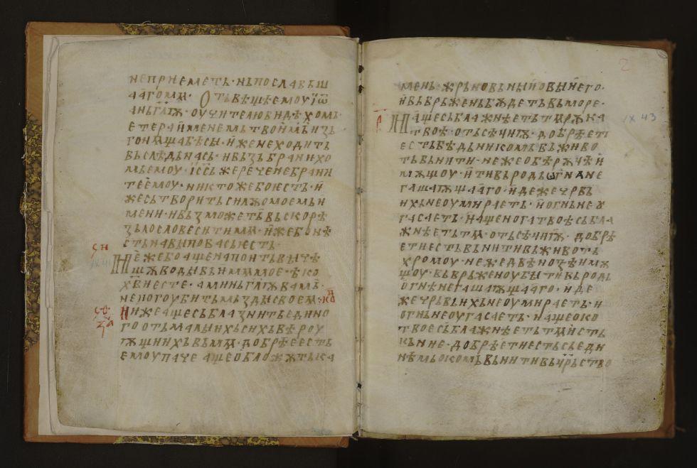 Evangelium Dobromiri