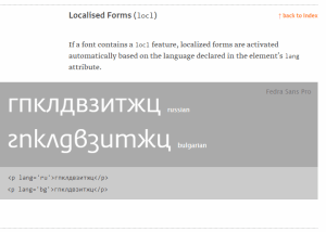 Localized Forms (Cyrillic) in CSS by Gustavo Ferreira