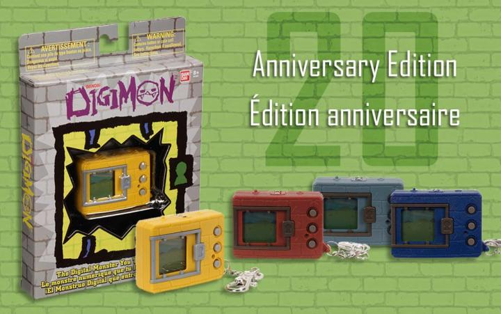 Digivice 20th Anniversary Digimon wave 1