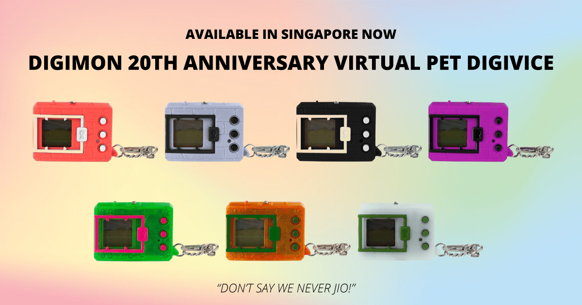Digimon Digivice 20th anniversary