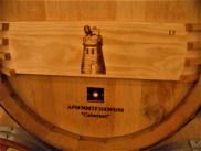 Chateau Latour cabernet barrel close up June 18 photo by Paige Donner copyright 2017 IMG_2475