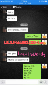 PJ Local Freelance Girl - Wendy