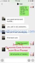 WeChat Image_20191219162455