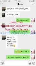 WeChat Image_20191219162458