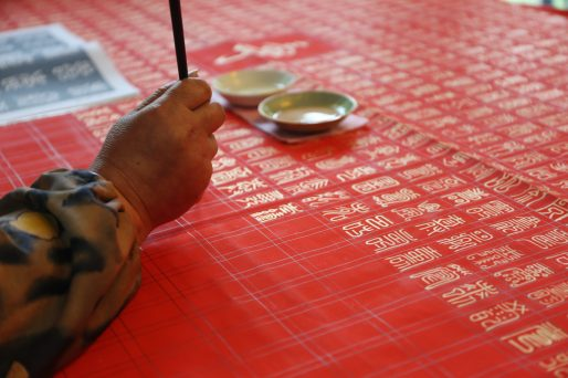 1000 different calligraphy text for the word 'life'. There are only 2 words in Chinese that has the 1000 different text in tact; thanks to emperor Qing having burnt everyone else's literature to the grounds to unify China and stop the wars amongst the states.