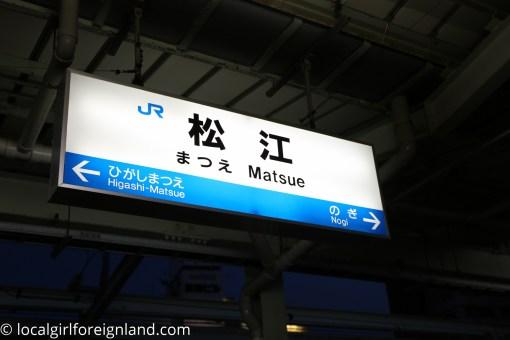 Matsue Japan-1