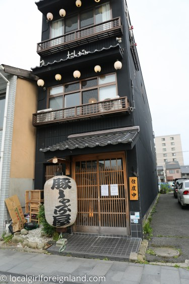 Matsue Japan-103