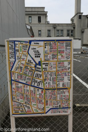 Matsue Japan-24