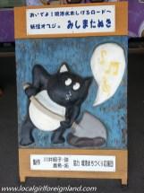 Yonago Tottori Japan localgirlforeignland.com