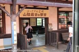 Sakaiminato Kitaro Gegege Japan-6753