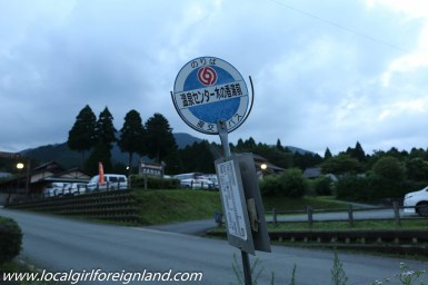 The bus stop just outside the onsen house