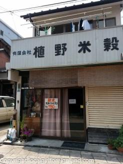 kumamoto-japan-125536