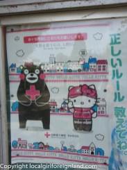 kumamoto-japan-130247